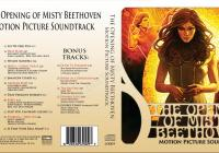Misty Beethoven CD Soundtrack Full Cover